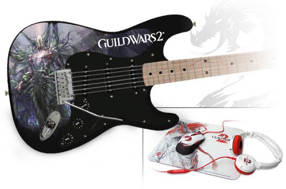 Guitar_Prize
