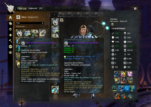 bc7faFR_ArmoryScreen-590x419.png